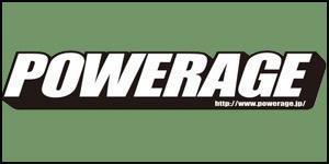 """powerage"""""""